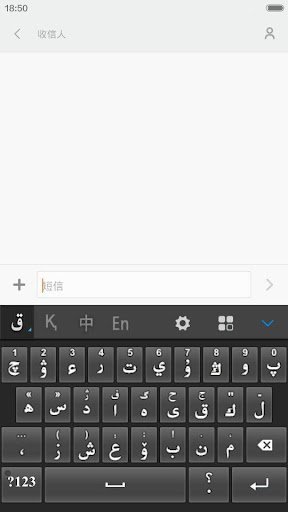 玩工具App Kazakhsha Kirgizwshi 哈萨克语输入法免費 APP試玩
