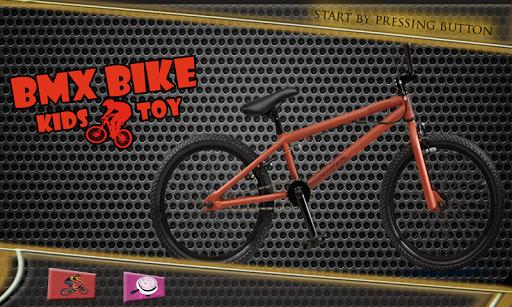 免費下載休閒APP|BMX自行車兒童玩具 app開箱文|APP開箱王