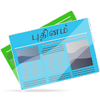 Puthinam - Tamil News portal icon