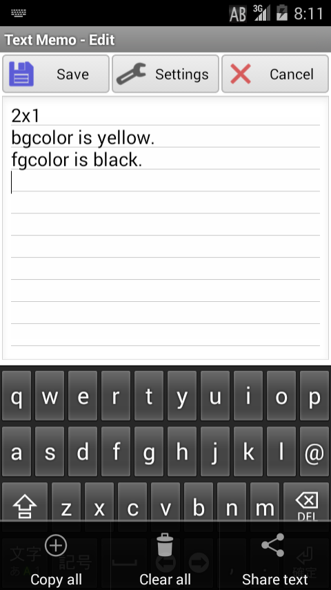 Text Memo(Widget) - screenshot