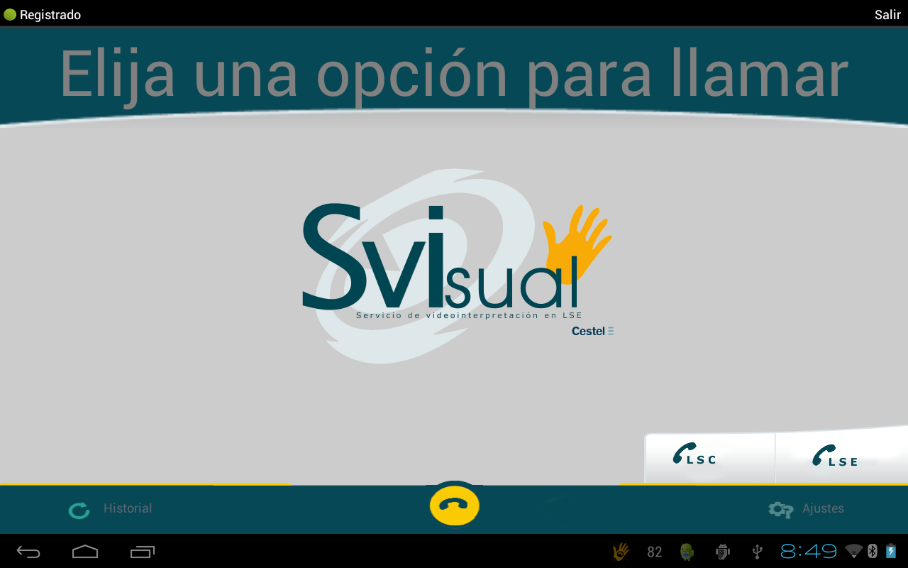 SVIsual- screenshot