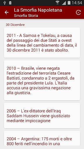 Smorfia Napoletana con Annunci con  Annunci 3.2.3 screenshots 5