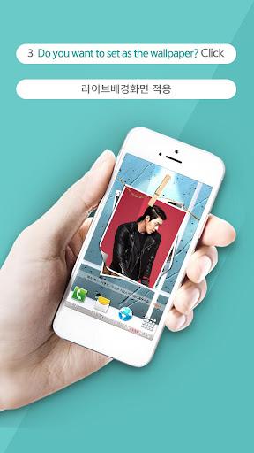【免費娛樂App】K-POP STAR IU live wallpaper-APP點子