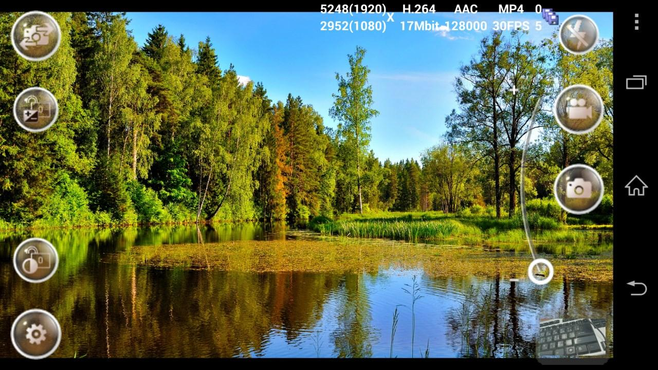 lgCameraPro - screenshot