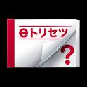 SO-02E 取扱説明書 icon