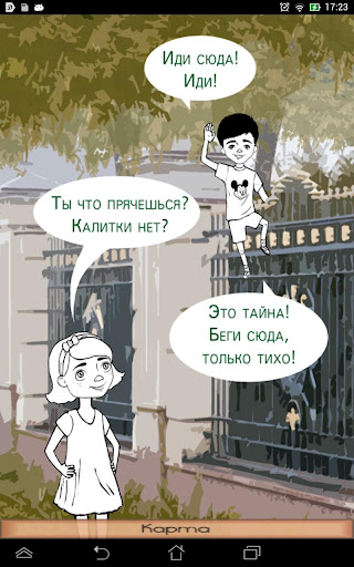 【免費旅遊App】Questown Петергоф-APP點子