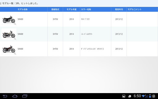 YAMAHA Parts Catalogue 1.0.1 Windows u7528 7