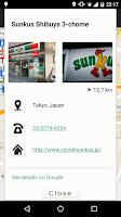 Screenshot of Combini Finder