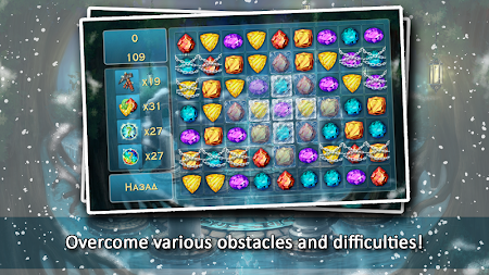 Forgotten Treasure 2 - Match 3 APK screenshot thumbnail 7