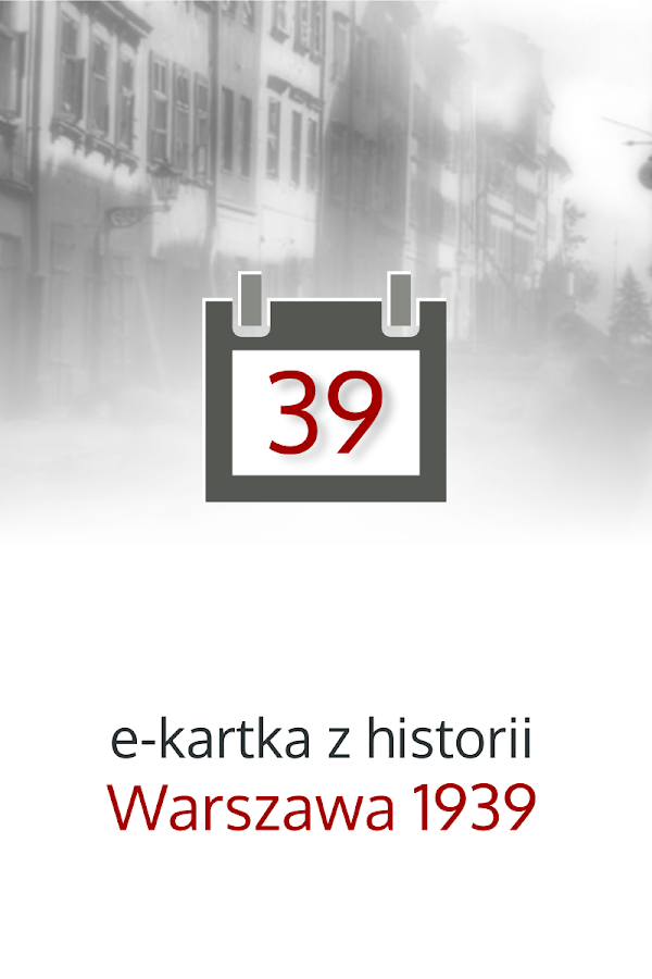 e-kartka 1939- screenshot