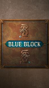 Blue Block (Unblock game) 解謎 App-愛順發玩APP