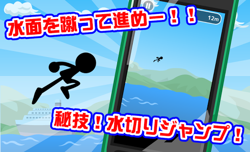 玩免費休閒APP|下載水切りジャンプ app不用錢|硬是要APP