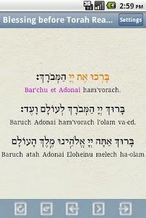 iBless Torah- screenshot thumbnail