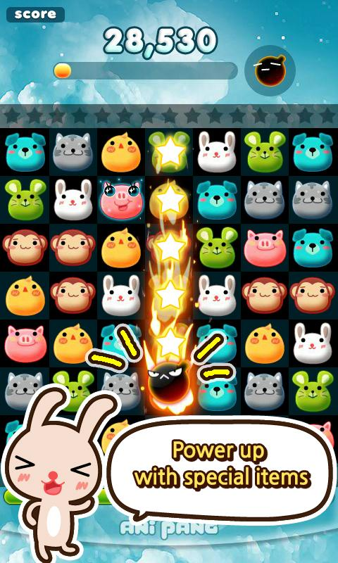 Anipang for Kakao - screenshot