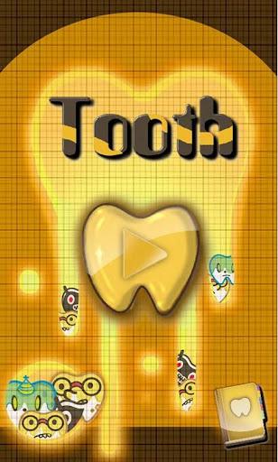 牙齒遊戲 白金版