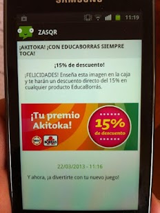 Zasqr QR reader- screenshot thumbnail