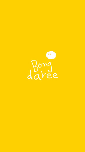 Bongdaree-KPOP,漂亮的壁纸,壁纸