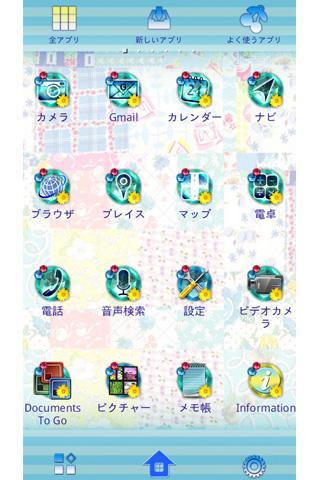 u30deu30eau30f3u58c1u7d19 Sunny Summer 1.2 Windows u7528 2