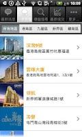 Screenshot of 世紀 21 樓盤搜尋