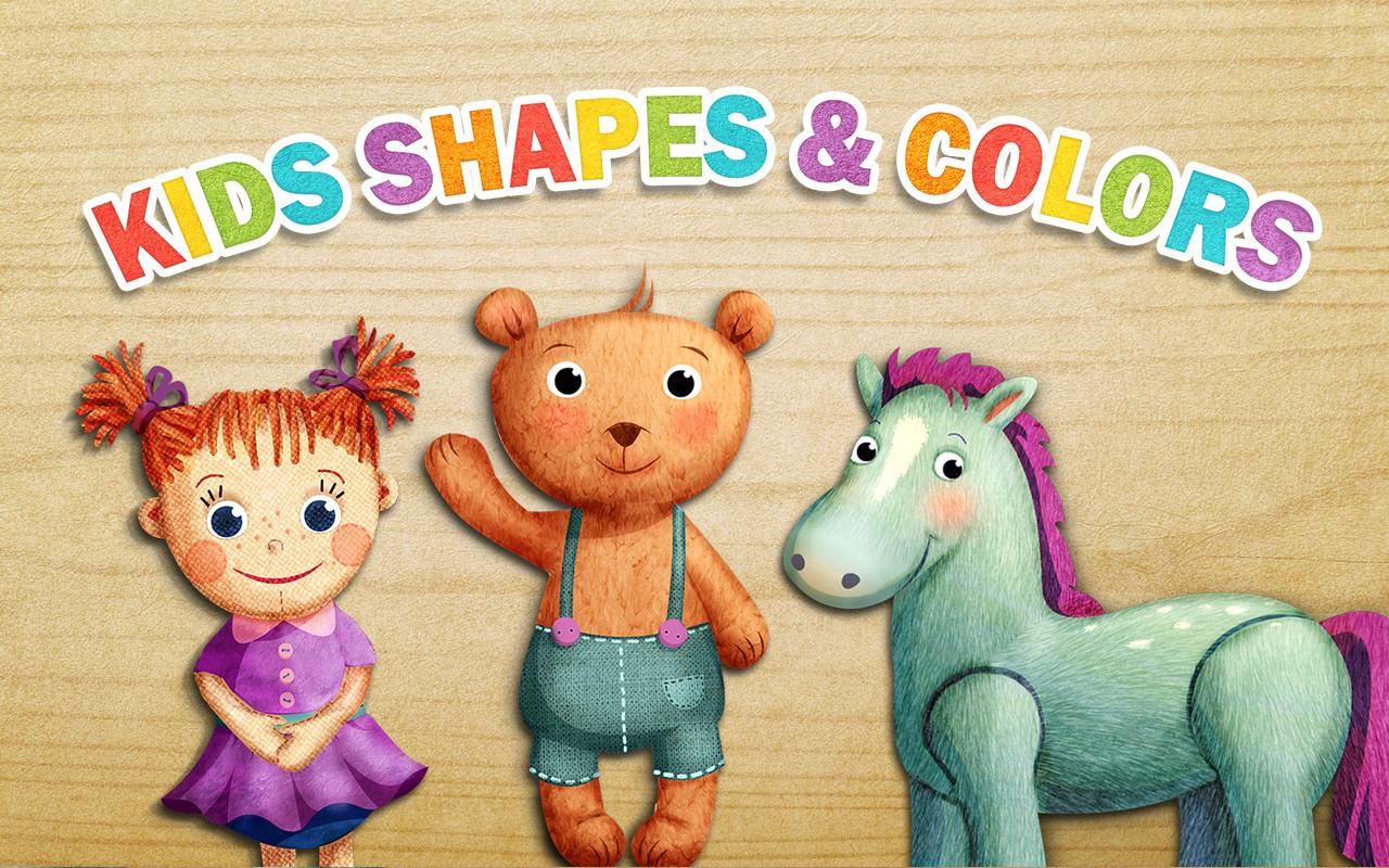 Kids Shapes Colors Preschool Screenshot