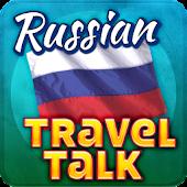 Russian Travel Talk