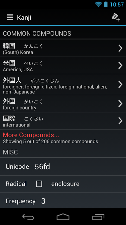 Japanese- screenshot