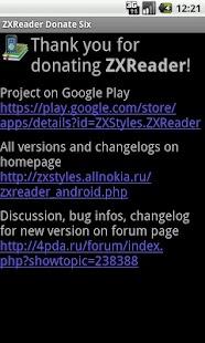ZXReader Donate Six- screenshot thumbnail