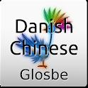 Danish-Chinese Dictionary icon