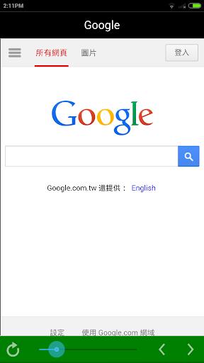 検索エンジンの統合(トライアル)