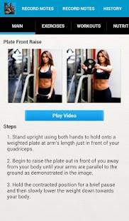 Ultra Fitness - screenshot thumbnail