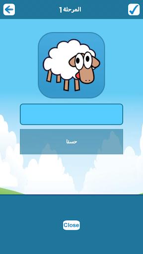 玩教育App|تعليم الاطفال免費|APP試玩