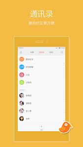 MiTalk Messenger v1.0.1265