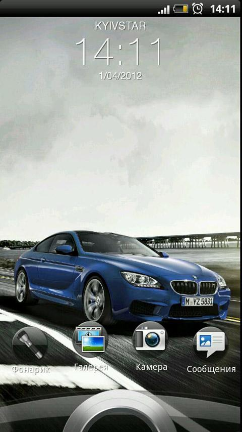 BMW M6 Coupe Live Wallpaper - screenshot