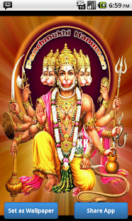 Hanuman Wallpaper HD- screenshot thumbnail