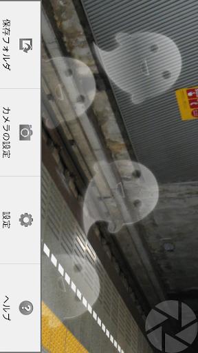 幽霊カメラ Pro Ghost Camera Pro