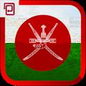 اخبار عمان | مسقط والعالم icon