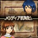 交易RPG メリディア航海史 icon