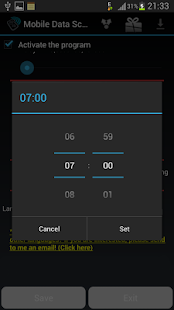 Mobile Internet Scheduler- screenshot thumbnail