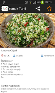 Yemek Tarifleri - screenshot thumbnail