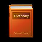 富士通モバイル統合辞書+ icon
