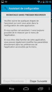 Freebox Recorder Capture d'écran