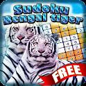 Sudoku Bengal Tiger Free icon