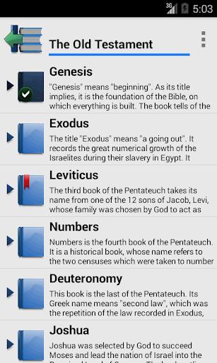 Bible ASV: Bible American