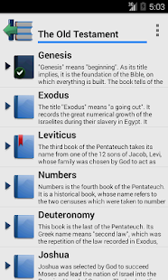 Bible ASV: Bible American - screenshot thumbnail