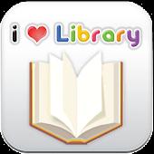 I Love Library