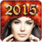 2015 New Year Frames