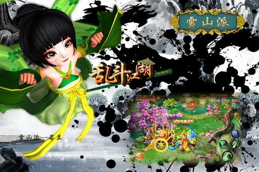 免費角色扮演App|乱斗江湖|阿達玩APP