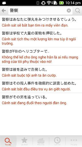 Từ Điển Tra câu Việt Nhật