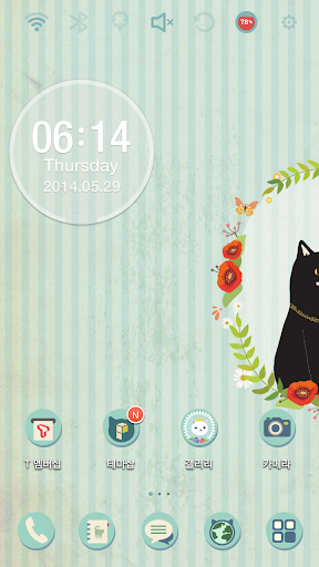 Minolog Lovely Kitty2 런처플래닛 테마