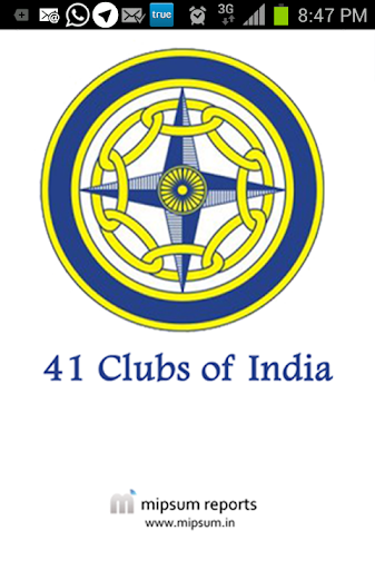 41 Clubs of India